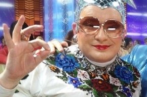 СМИ сообщили о снятии Верки Сердючки с эфира из-за гей-пропаганды