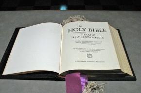 В номерах российских отелей появятся Библии