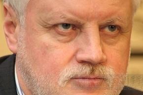 Миронов наказал составителя сканворда со словом «жид»