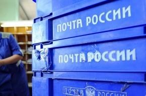 В Петербурге проходят обыски на Главпочтамте