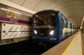 Карманник остановил движение по фиолетовой ветке метро Петербурга