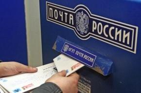 «eBay» ищет альтернативу «Почте России»
