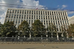 В Москве задержан бывший гендиректор ОАО «Красная поляна»