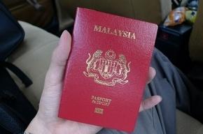 Мигрант, предложивший полицейскому взятку, попался на поддельных документах