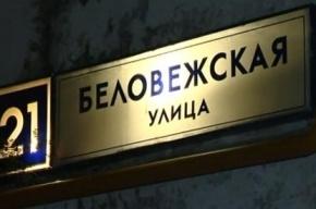 Участники «стреляющего» свадебного кортежа в Москве взрывали петарды