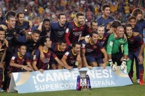 «Барселона» выиграла Суперкубок Испании у «Атлетико»