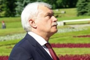 Губернатор Полтавченко ушел в отпуск на неделю