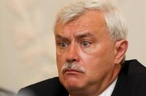 Менее половины петербуржцев знают Полтавченко в лицо