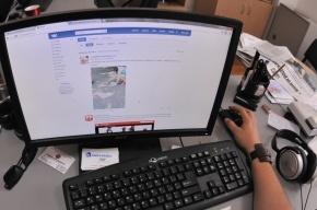 Суд не принял первый иск к «ВКонтакте» по антипиратскому закону