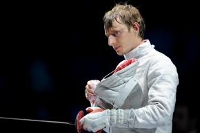 Российский саблист Решетников стал чемпионом мира по фехтованию