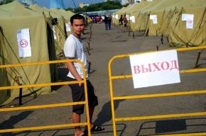 В московском лагере для нелегалов нашли сирийцев, приговоренных к смерти