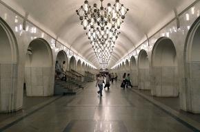 Очевидцы сообщают о пожаре на серой линии московского метро