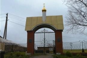 Экстремистскую вывеску сняли с ворот храма в Ленобласти