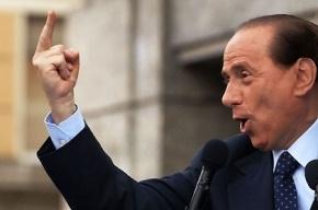 В Италии президент отказался помиловать Берлускони