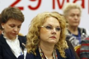 Президент одобрил кандидатуру Голиковой на пост главы Счетной палаты