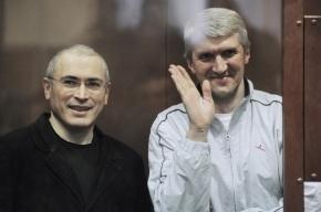 Верховный суд смягчил приговор Ходорковскому и Лебедеву только на 2 месяца