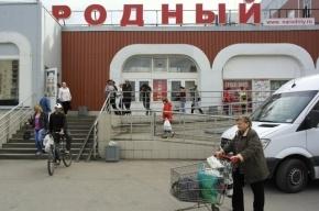 «Русскую зачистку» не пустили в универсам «Народный»