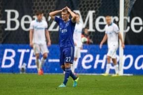 Денисов после матча «Динамо» - «Зенит» поклонился питерским фанатам