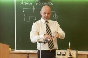 В Петербурге средняя зарплата учителя едва не дотягивает до 40 тысяч