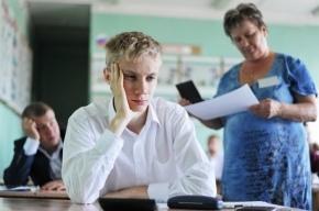 Госдума может разрешить школьникам отказаться от ЕГЭ