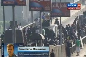 Вооруженные египтяне напали на журналистов телеканала «Россия 24»