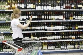 В России предлагают запретить продажу алкоголя за наличные