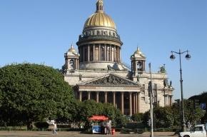 Австрийский полицейский был ограблен в Петербурге