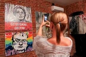 ГУ МВД: Изъятые из Музея власти картины направлены на экспертизу