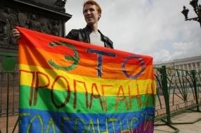 Десантники не оценили радужный флаг гей-активиста на Дворцовой