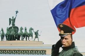 В Петербурге отметили  День российского флага