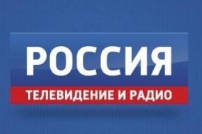 Топ-менеджера ВГТРК уволят за «гнилой Питер»