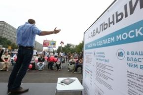 Сторонникам Навального разрешили установить агиткуб в центре Петербурга