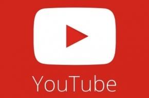 Видеохостинг YouTube представил новый логотип
