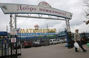 Майор полиции задержан за взятки от торговца с Матвеевского рынка