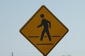 Названы самые опасные места для пешеходов в Петербурге