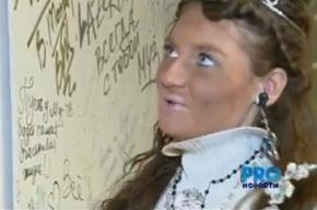 Участница телешоу «Давай поженимся» Света Яковлева задержана за кражу