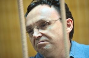 Экс-директору фонда Гергиева дали восемь лет колонии