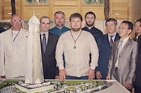 Кадыров построит в Грозном 400-метровую башню, похожую на фаллос