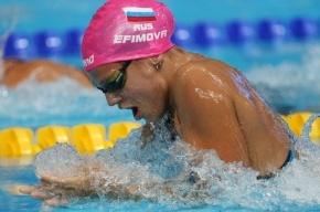 Россиянка установила мировой рекорд на ЧМ по водным видам спорта