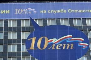 ФСКН к юбилею вывесил флаг несуществующего государства