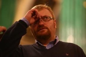 В «Красненькой речке», которую курирует Виталий Милонов, идут обыски