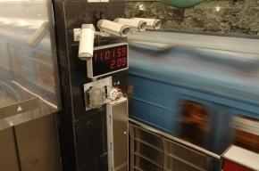 В петербургском метро устанавливают часы с обратным отсчетом времени