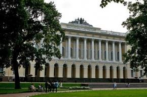 Студентов обещают не лишать бесплатного входа в музеи Петербурга