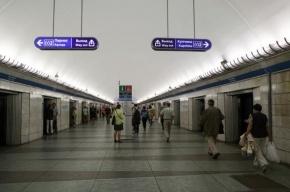 На станции метро «Парк Победы» так и не появился бесплатный Wi-Fi