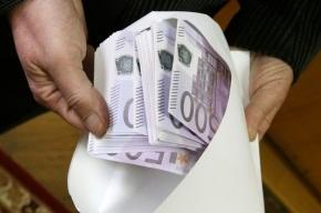 Роструд предложил жесткие меры борьбы с зарплатами в конверте