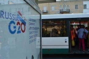 В Стрельне из-за форума G20 закроют детский сад