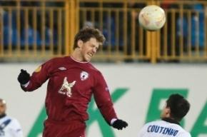 «Рубин» объявил о переходе Ансальди в «Зенит»