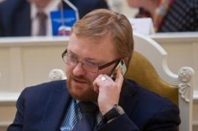 Виталий Милонов намерен подать на Навального в суд за клевету
