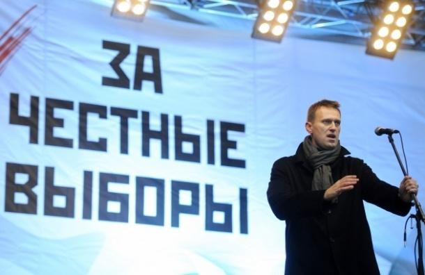 Навальный подал в суд иск, чтобы снять Собянина с выборов мэра Москвы