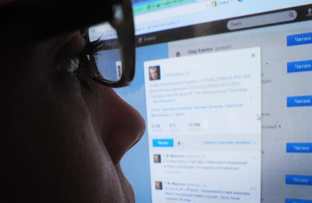 Защита от оскорблений: в Twitter появилась кнопка